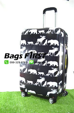 กระเป๋าเนื้อ PC ลายสัตว์ ขนาด 28 นิ้ว