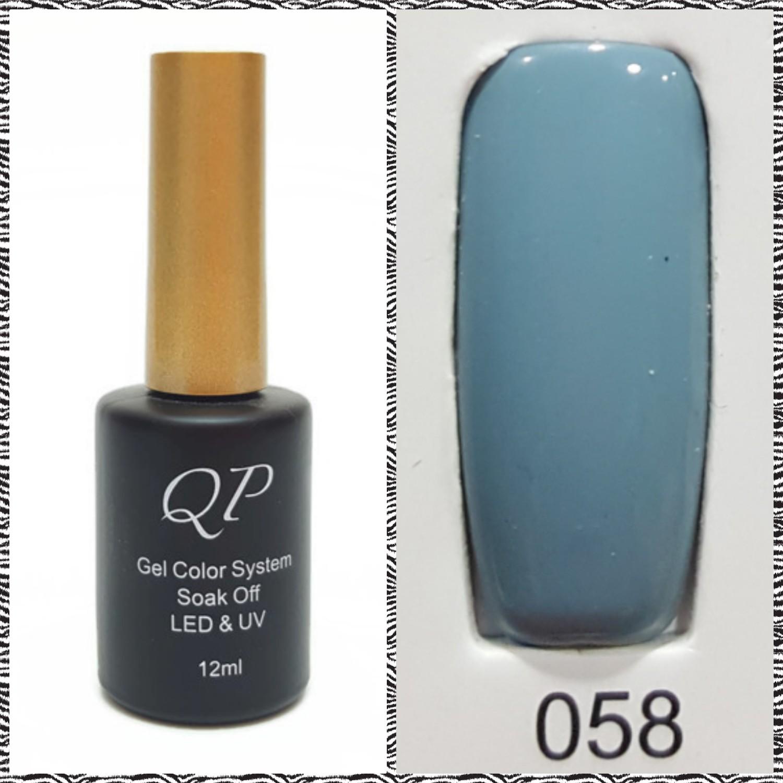 สีเจล QP 12ml. #058