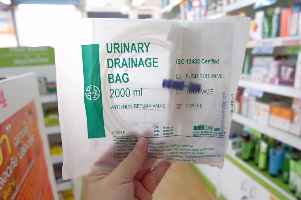 ถุงเก็บปัสสาวะ**เทล่าง** URINARY DRAINAGE BAG 2000ML