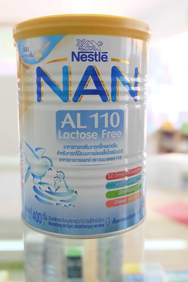 NAN AL 110 LACTOSE FREE ตั้งแต่แรกเกิด-1ปี