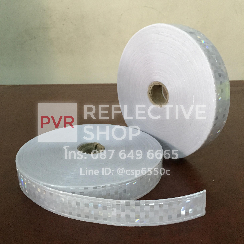 แถบPVCสะท้อนแสง ลายเคฟลา 1นิ้ว สีขาว