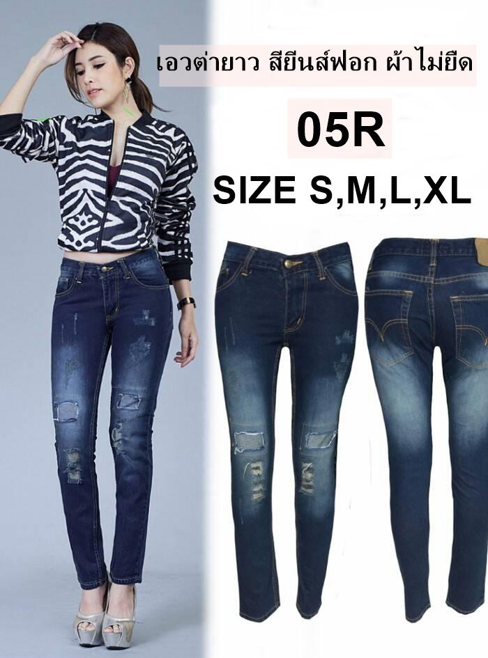 กางเกงยีนส์ขาเดฟเอวต่ำ แต่งขาด ปะ หน้าขาสวยเซอร์แนวฝุดๆ สียีนส์ฟอก ผ้าไม่ยืด มี SIZE S,M,L,XL