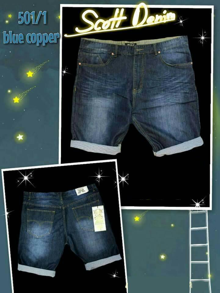 กางเกงยีนส์ขาสั้น รุ่น LIVE scott danim 501/1 blue copper