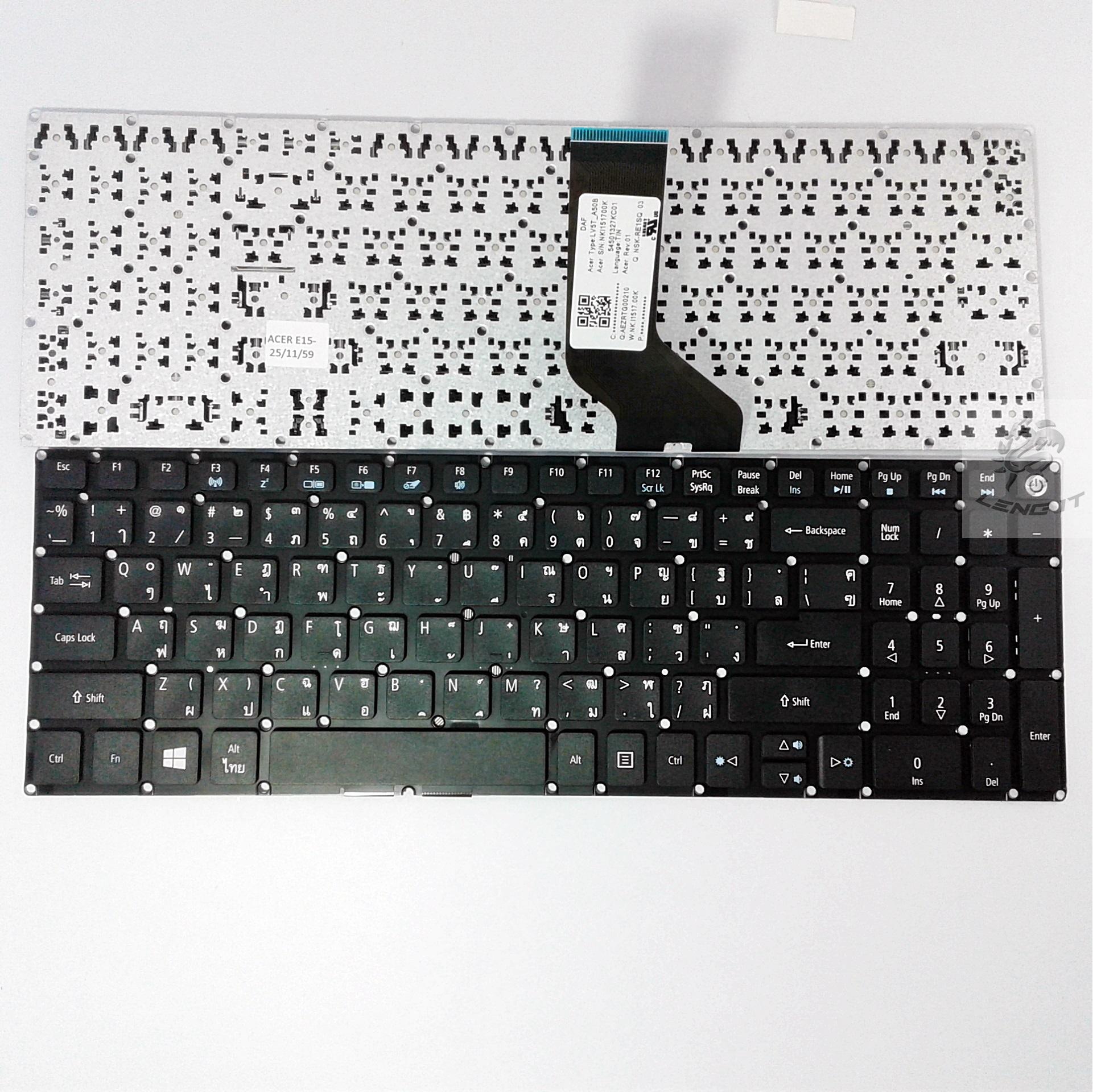 keyboard Acer e15-25