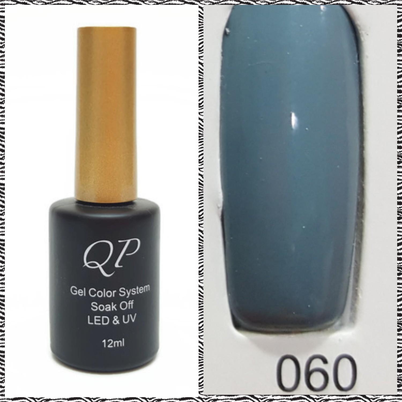 สีเจล QP 12ml. #060