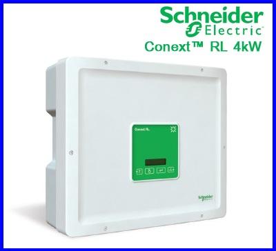 อินเวอร์เตอร์ โซล่าเซลล์ Schneider Single-phase grid-tie inverter4kw Conext RL 4000 E ได้ผ่านการรับรองจาก กฟภ และ กฟน(สินค้า Pre-Order)