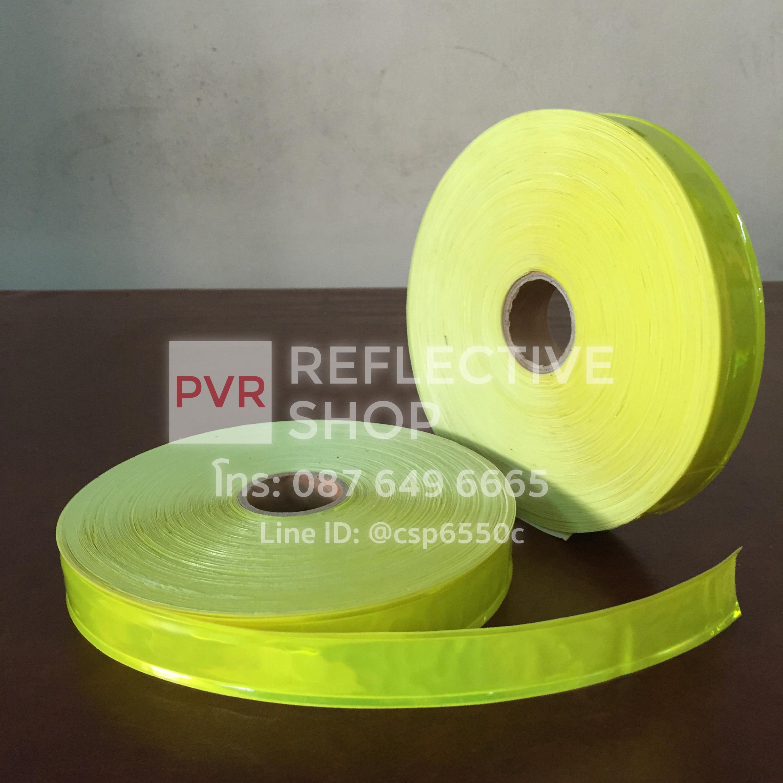 แถบPVCสะท้อนแสง แบบเรียบ 1นิ้ว สีเหลือง