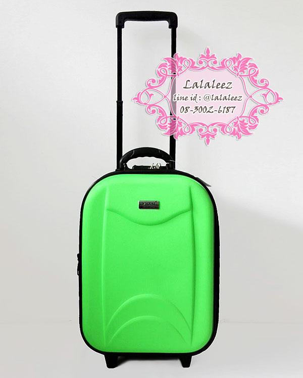 กระเป๋าเดินทางล้อลากราคาส่ง ขนาด 16 นิ้ว สีเขียว สองซิป