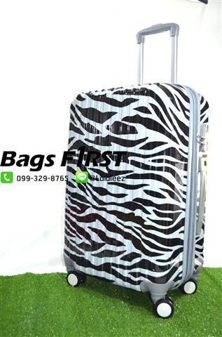 กระเป๋าเดินทางเนื้อPC ขนาด 24 นิ้วลายม้าลาย