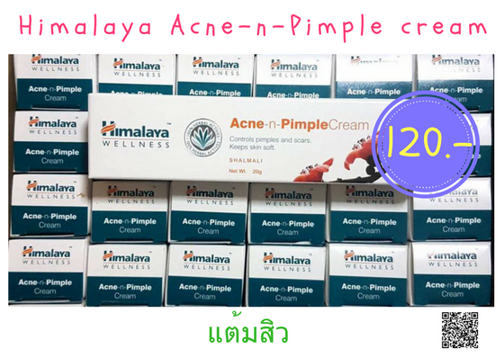 Himalaya Herbals Acne-n-Pimple Cream