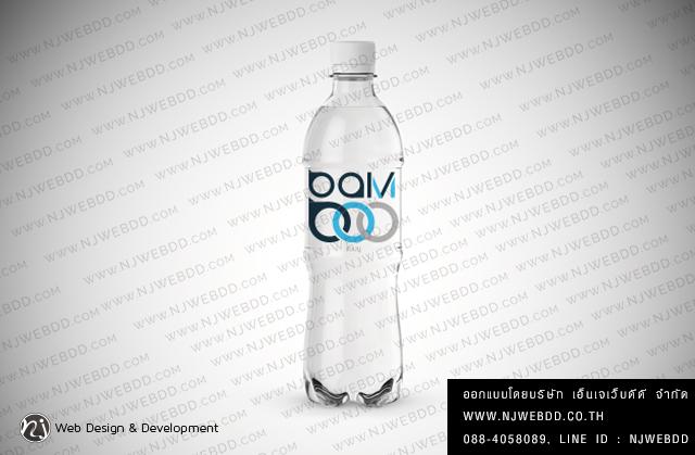 รับออกแบบขวดน้ำดื่ม bamboo v.3 ออกแบบขวดน้ำดื่ม สวยๆ