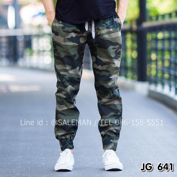 กางเกง jogger JG 641