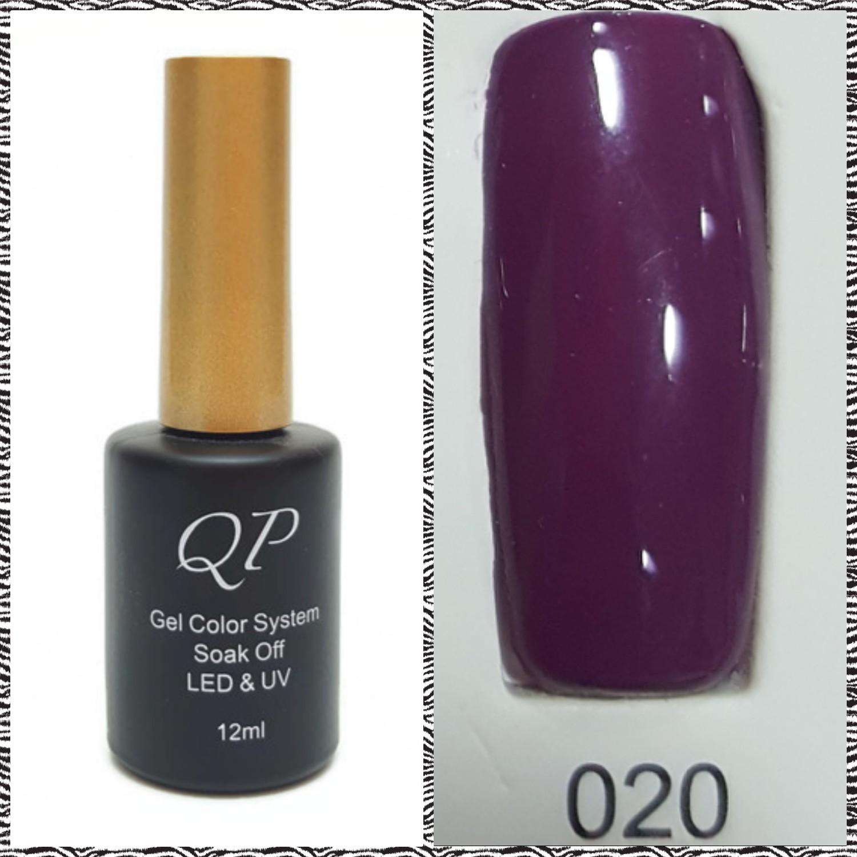 สีเจล QP 12ml. #020