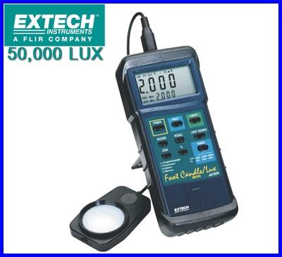 เครื่องวัดแสง วัดความสว่างแสง มิเตอร์วัดแสง EXTECH 40702Foot Candle/Lux Meter 0-50,000 LUX RS232 serial interface (from USA สินค้า Pre-Order 2สัปดาห์)