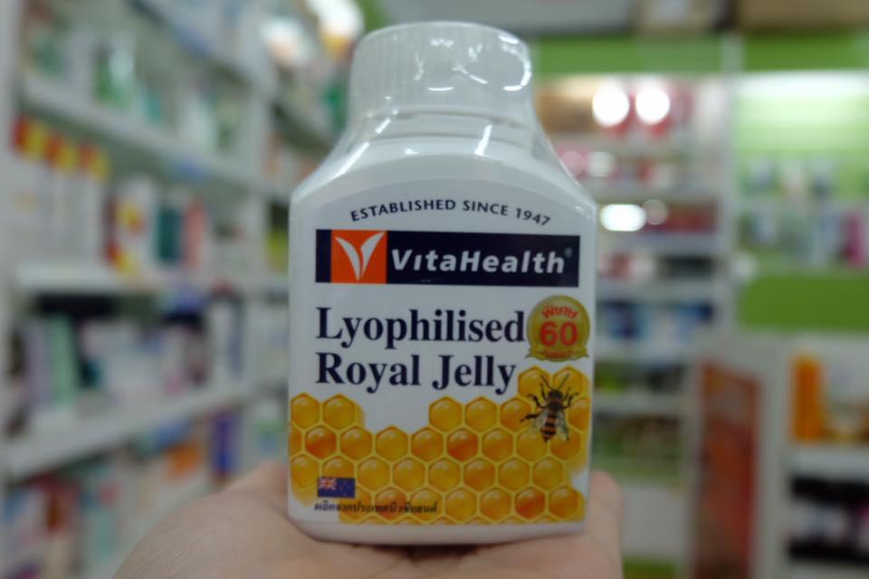 LYOPHILISED ROYAL JELLY 60'S