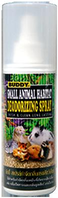 สเปรย์กำจัดกลิ่นกรงสัตว์ขนาดเล็ก ยี่ห้อ Buddy ขนาด 200 มม.