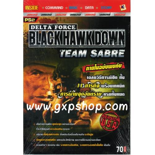 Book: Delta Force Black Hawk Down Team Sabre
