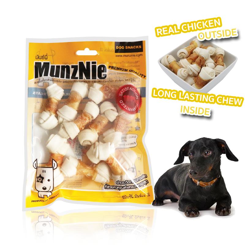 ขนมสุนัข MUNZNIE กระดูกผูกขาว 2.5 นิ้วพันอกไก่