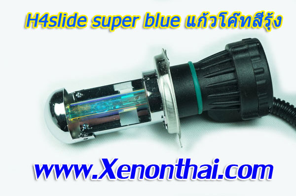 ไฟ xenon kit H4Slide Super Blue Ballast N3
