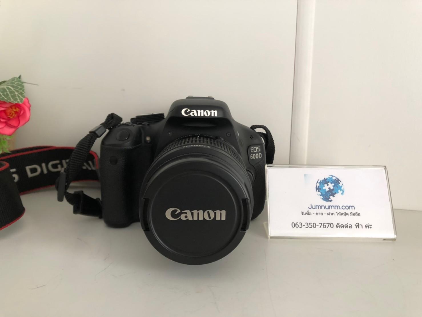 JMM-288 ขายกล้อง Canon 600D +Lens 18-55mm
