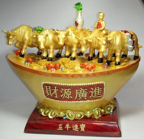 วัวมงคล5ตัวบนกองเงินกองทอง ราชาเเห่งความอุดมสมบูรณ์