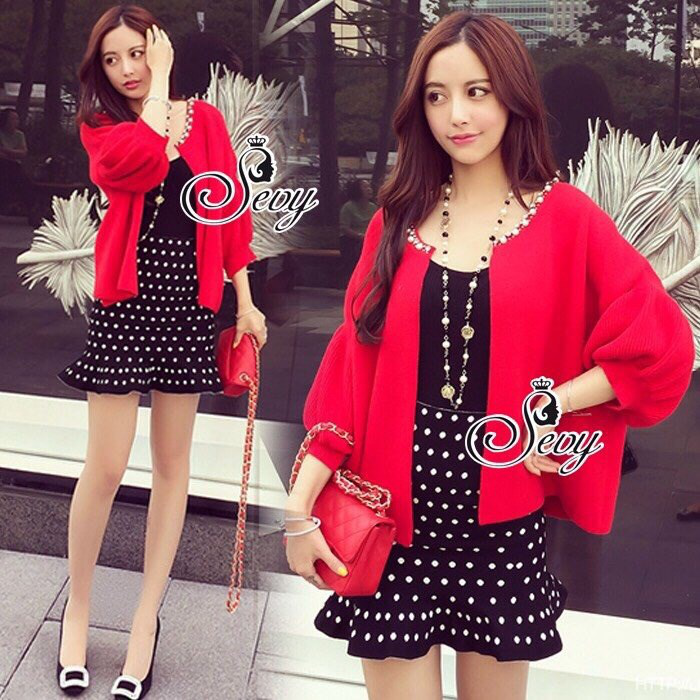 Sevy Crystal Necklace Balloon Sleeve Knit Cardigan