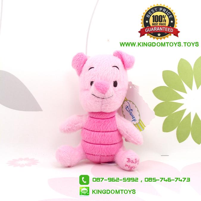 ตุ๊กตา พิกเล็ต Baby Piglet 6.5 นิ้ว [Disney]