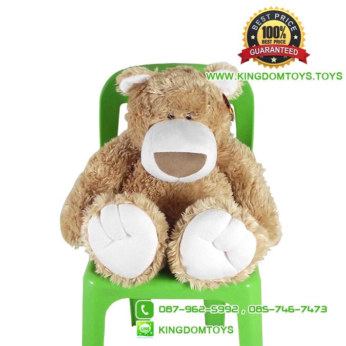 ตุ๊กตา หมีขนเปียก 19 นิ้ว [Anee Park] / 690.-