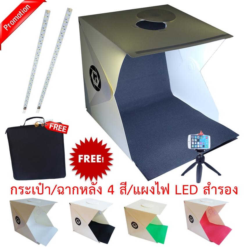 กล่องไฟถ่ายภาพ Light Box 40 cm. แถมฟรี ฉากสีดำ,สีขาว,สีแดง,สีเขียวและ ไฟ LED