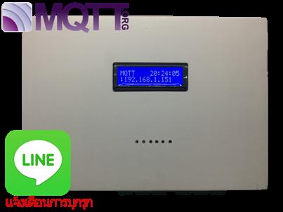 HomeControl-V4 (MQTT)