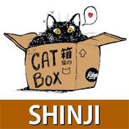 ร้านเสื้อยืด Shinji