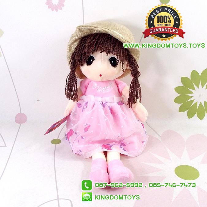 ตุ๊กตาเด็กผู้หญิงใส่หมวกฟาง ชุดสีชมพู 40 CM