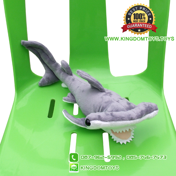 ตุ๊กตาปลาฉลามหัวค้อน 15 นิ้ว