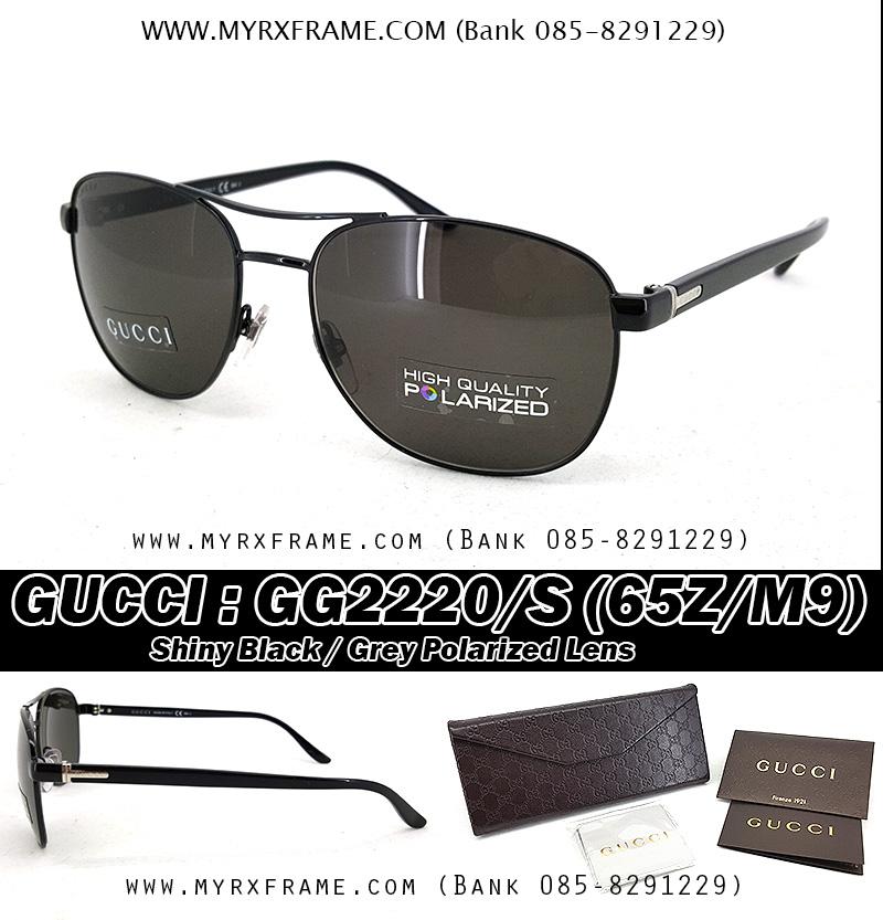 Gucci Sunglasses Model : GG2220/S 65Z/M9 (57mm) polarized