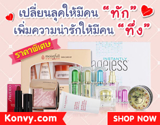 http://click.accesstrade.in.th/adv.php?rk=0003va000525