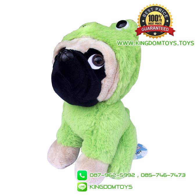 ตุ๊กตาหมาปั๊ก ชุดกบสีเขียว ท่านั่ง 8 นิ้ว
