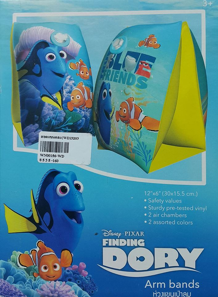 ห่วงแขนว่ายน้ำ รุ่น Dory ยี่ห้อ disney สีฟ้าเหลือง