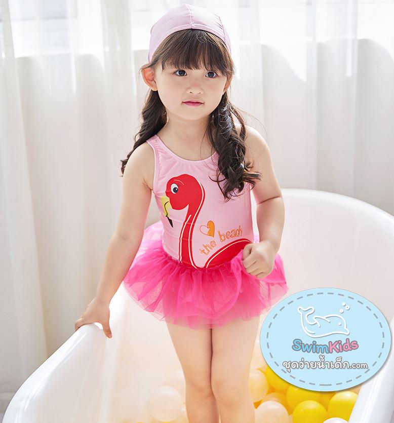 ชุดว่ายน้ำเด็กหญิง วันพีชสีชมพูลายหงส์ พร้อมหมวก