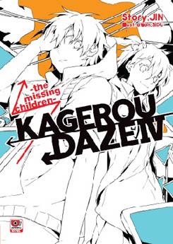 [NOVEL] Kagerou Daze เล่ม 4