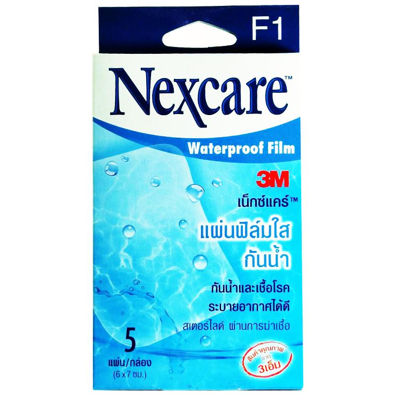 Nexcare 3M Waterproof Film 5 แผ่น/กล่อง [ขนาด6x7 ซม.] F1 เน็กซ์แคร์ แผ่นฟิล์มใสกันน้ำ กันน้ำ และเชื้อโรค