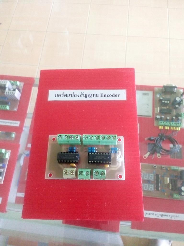 บอร์ดแปลงสัญญาณ Encoder