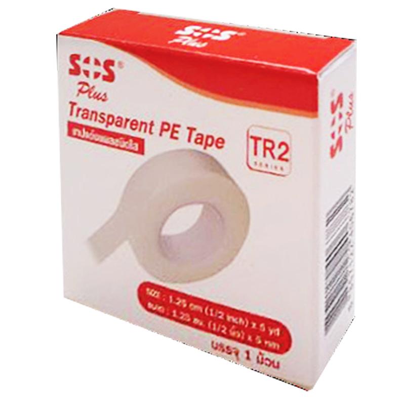 SOS Plus TR2 พลาสเตอร์ปิดแผลแบบใส กันน้ำ ขนาด 1/2 นิ้ว x 5 หลา บรรจุ 12 ม้วน ( 1กล่อง )