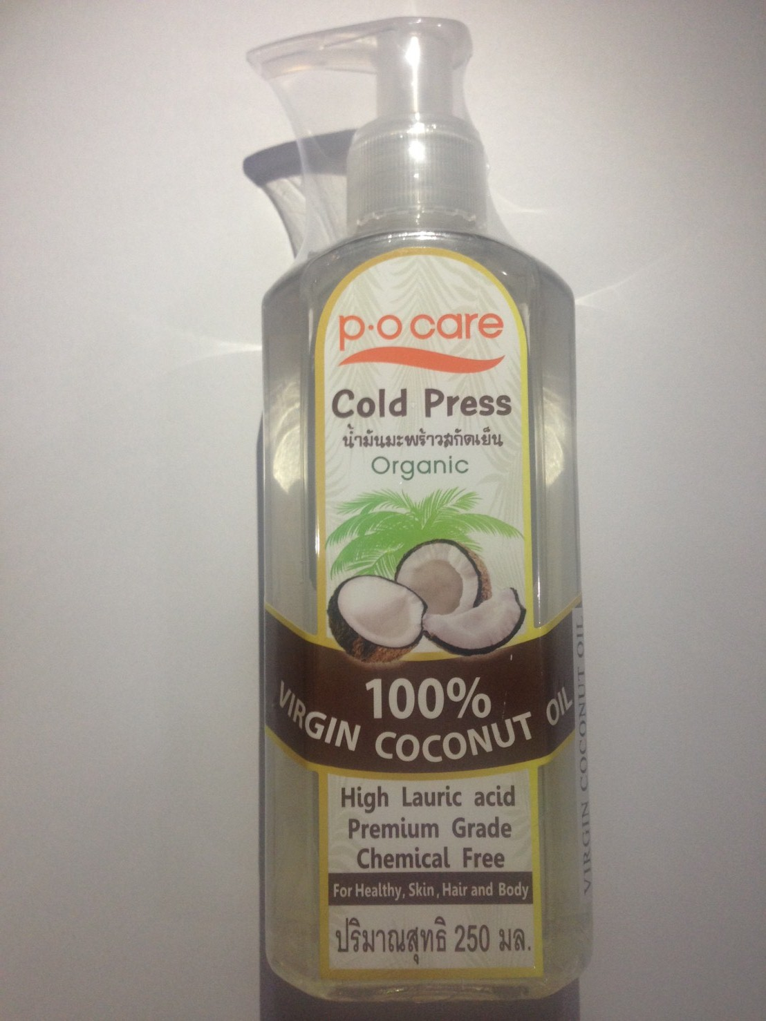 น้ำมันมะพร้าวสกัดเย็น PO care 250 มิล