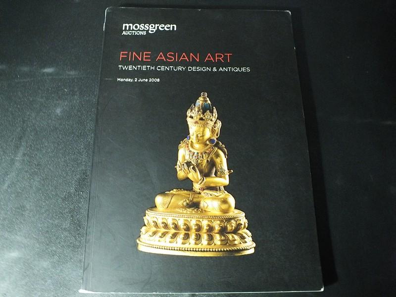 MOSSGREEN AUCTIONS Fine Asian Art 20'th century Design & Antiques หนา 188 หน้า ปี 2008