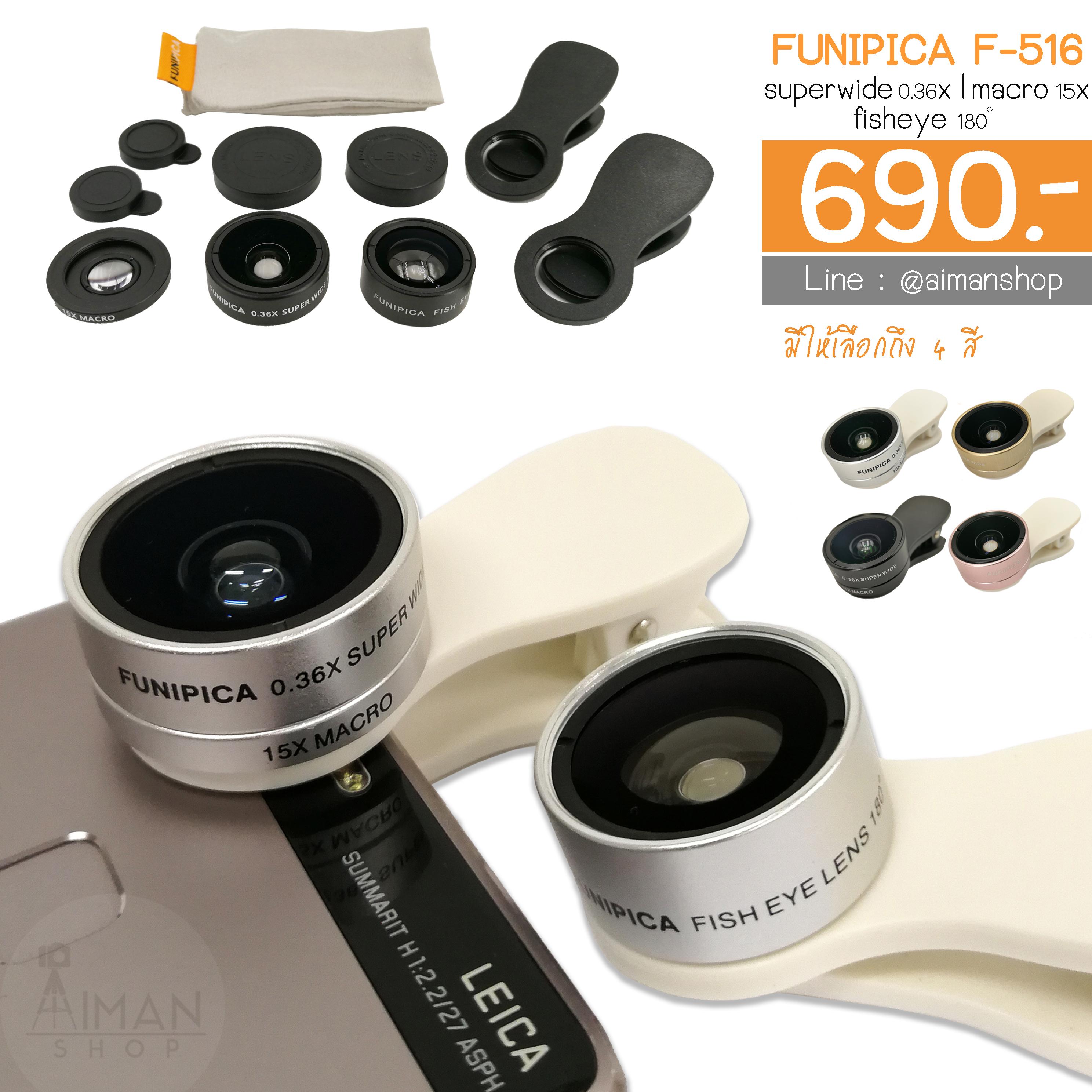 เลนส์มือถือ Funipica F-516 (superwide 0.36x + fisheye180 + macro15x)