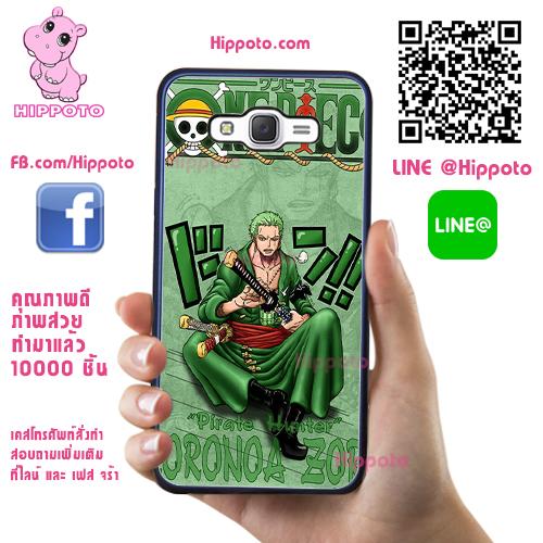 เคส J7 Core โซโรเท่ๆ นักดาบ One Piece เคสโทรศัพท์ ซัมซุง #1067