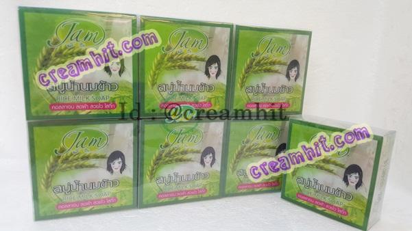 สบู่น้ำนมข้าว Rice Milk soap JAM ราคาส่งขายถูก