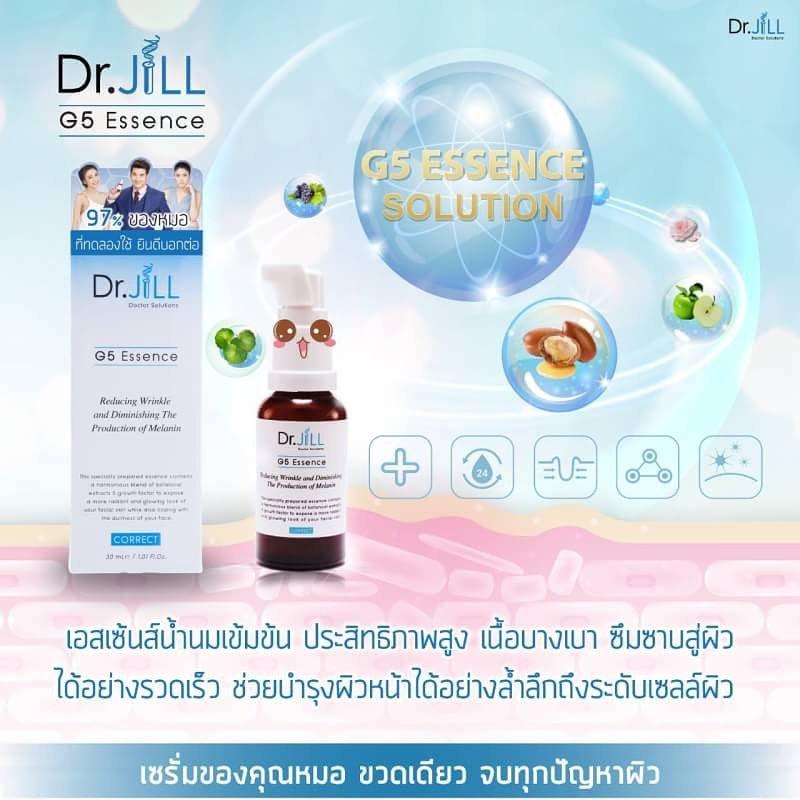 DR.JILL G5 ESSENCE เอสเซ้นส์น้ำนมเข้มข้นด๊อกเตอร์จิล 30 ml. ส่งฟรี EMS