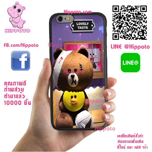 เคส OPPO A71 หมีบราวน์ เป็ดตลก เคสน่ารักๆ เคสโทรศัพท์ เคสมือถือ #1132