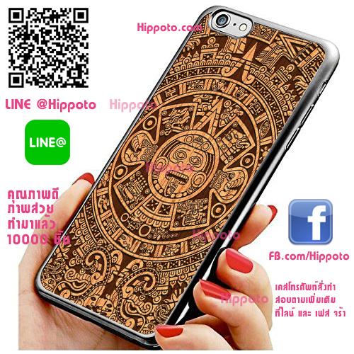เคส ไอโฟน 6 / เคส ไอโฟน 6s โลโก้ ปฏิทินชนเผ่ามายัน เคสสวย เคสโทรศัพท์ #1119